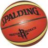 广州篮球代理商|广州篮球销售
