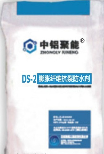 DS-2 膨胀纤维抗裂防水剂