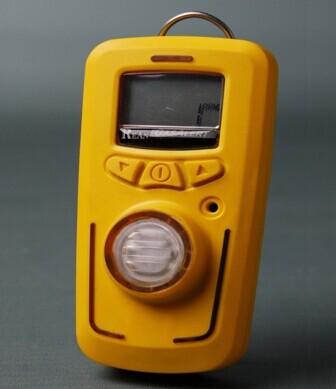 R10环氧乙烷检测仪,环氧乙烷浓度检测仪