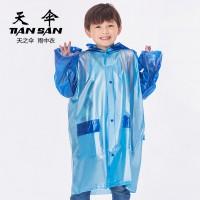 PVC儿童卡通连体书包位幼儿园学生防水急救带袖雨衣雨披