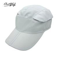 可折叠透气遮阳帽春夏防晒新款防紫外线轻薄快干帽骑行